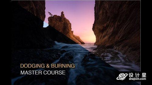 Greg Benz Photography - Dodging Burning Master Course