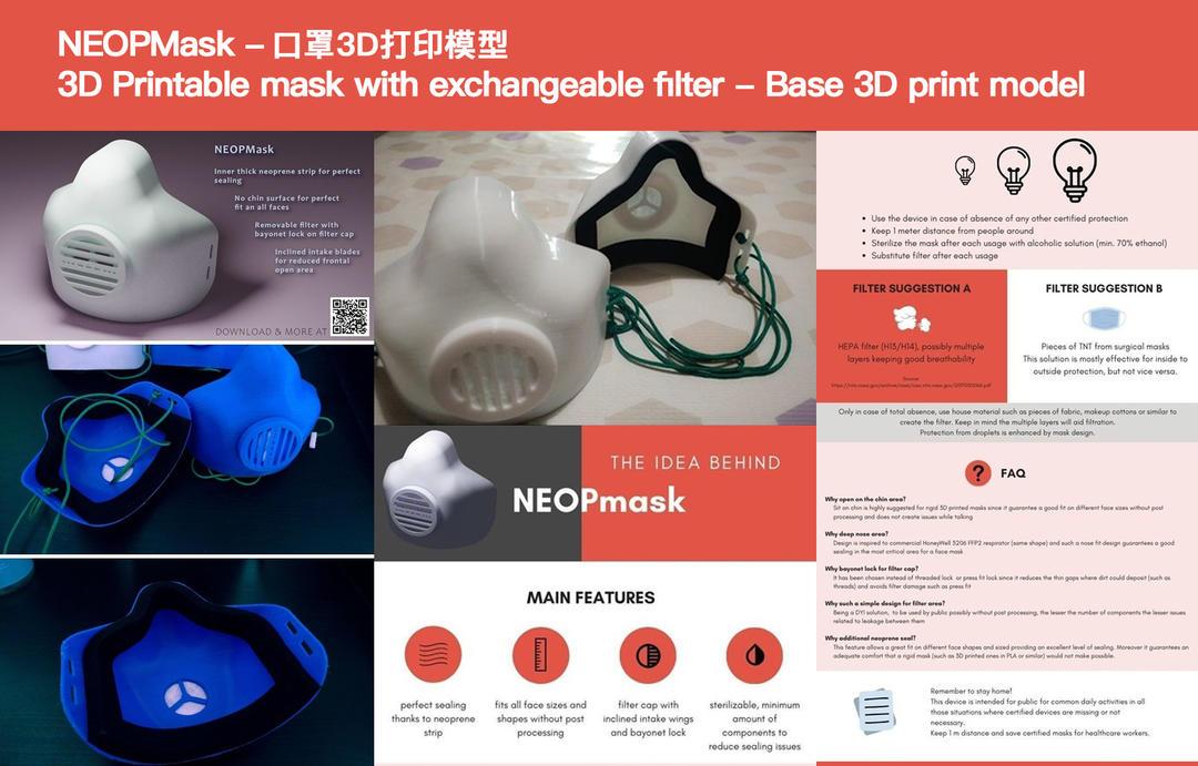 口罩3D打印模型 3D Printable mask with exchangeable filter - Base 3D print model
