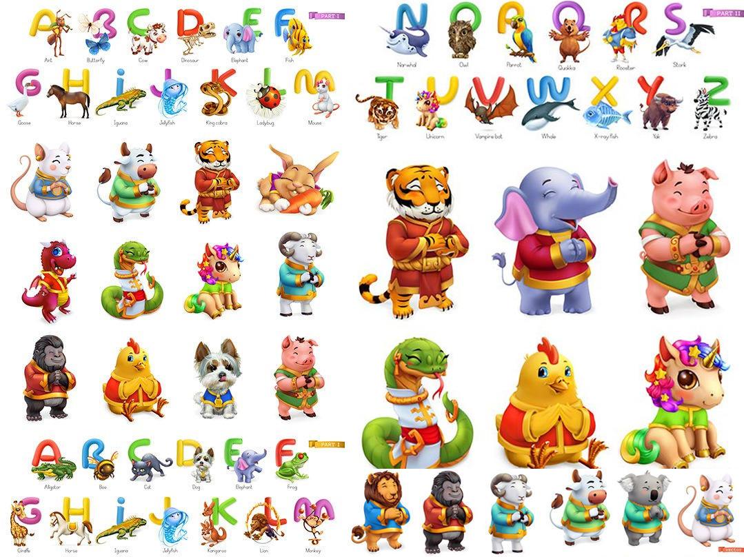 Funny animal 3d illustration set with letters 有趣的3d动物吉祥物矢量图 生肖动物卡通矢量图
