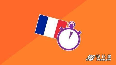 3 Minute French - Course 5 | Language lessons for beginners