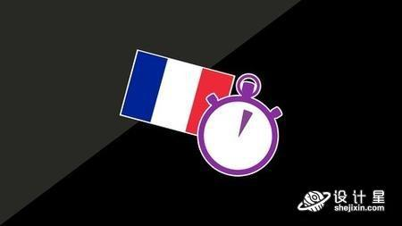 3 Minute French - Course 8 | Language lessons for beginners (Updated)