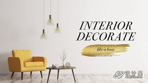 Interior Design: Interior Decorate like a Boss 室内设计 室内装饰课程