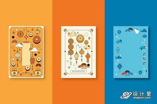 Orange and blue Chinese Mid Autumn festival background vector set橙色和蓝色的中国中秋佳节背景图