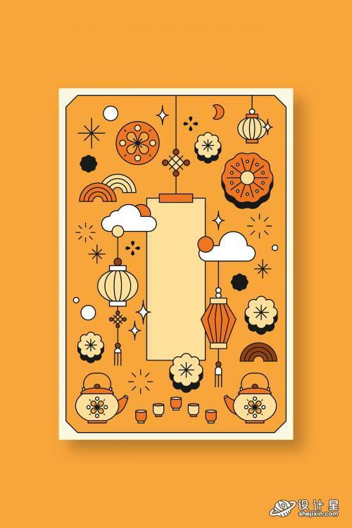 Orange Chinese Mid Autumn festival background vector - 1200954橙色中国中秋佳节背景矢量图
