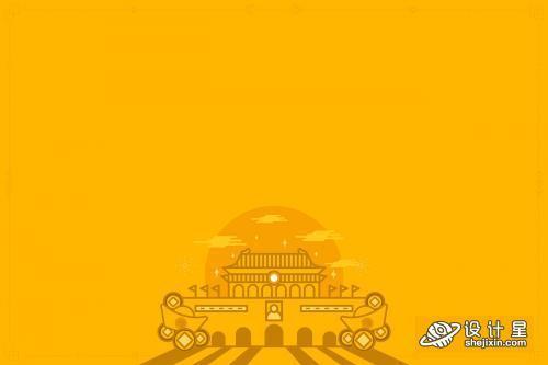 Blank yellow national Chinese day poster vector - 1200742 黄色国庆海报矢量图