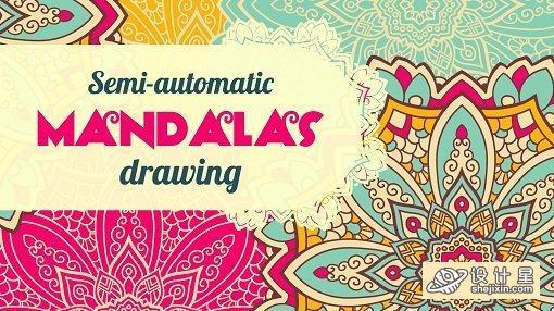 Learn Adobe Illustrator: Semi-Automatic Mandalas Drawing