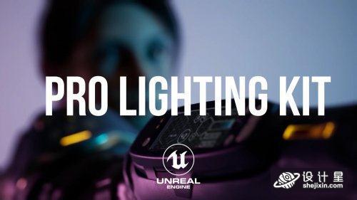 Artstation - Pro Lighting Kit for Unreal