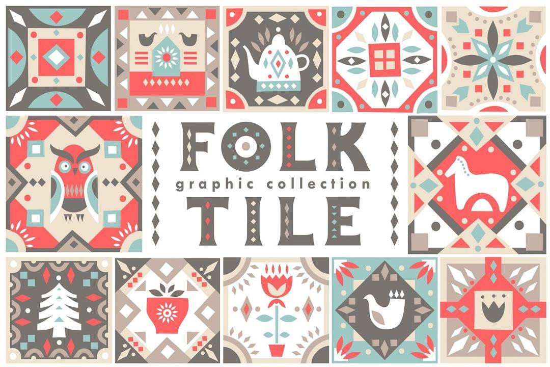 Folk Tile - Graphic Collection 民族风图案花纹 民俗图案背景素材