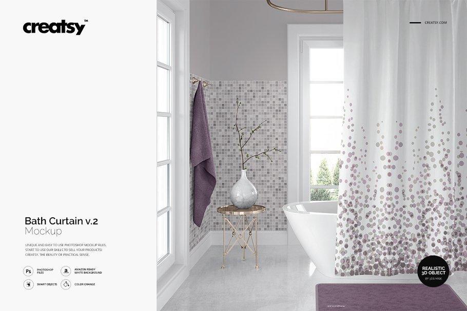 Bath Curtain Mockup 2  浴帘样机