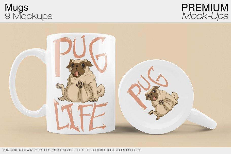 Mug Mockups 9 PSD JPG PNG Variants 马克杯样机