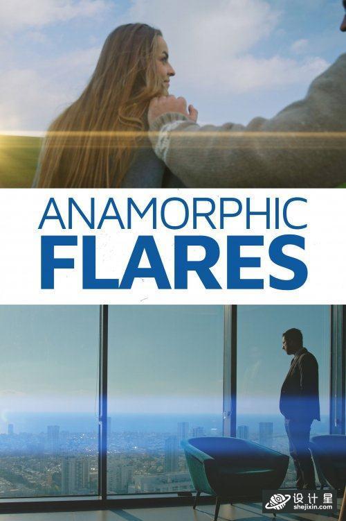 Master Filmmaker - Anamorphic Flares PRO 4K视频素材-57个变形失真镜头耀斑光效叠加动画素材