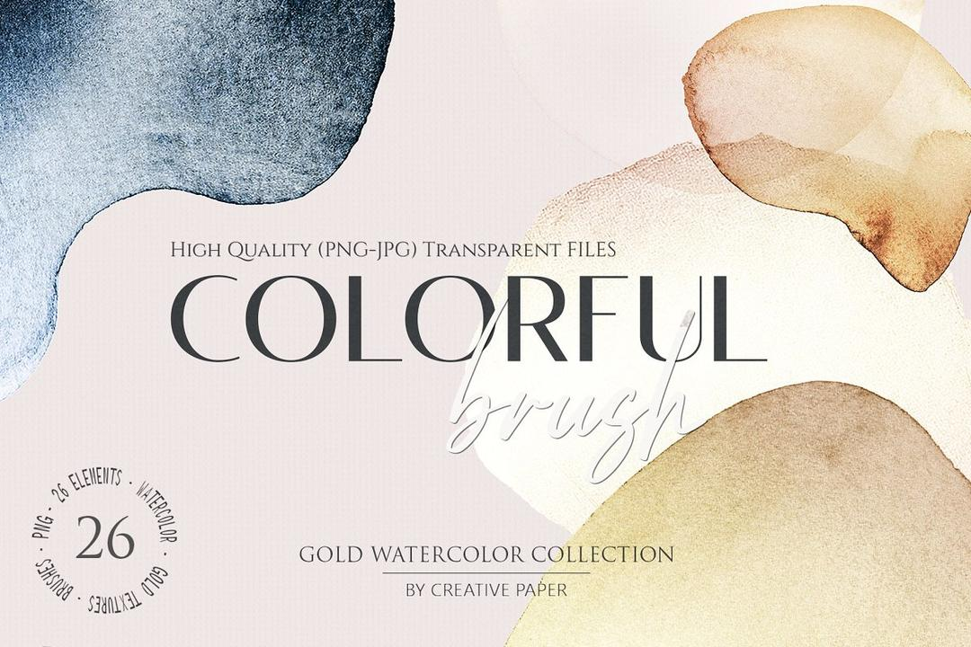 Gold Watercolor Shapes (JPG-PNG) 高级重新纹理素材