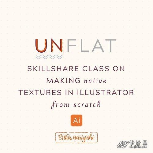 Unflat: Make Vector Textures from Scratch in Illustrator CC