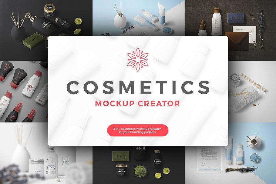 Cosmetics Mock-Up Creator 549604 化妆品模拟场景样机