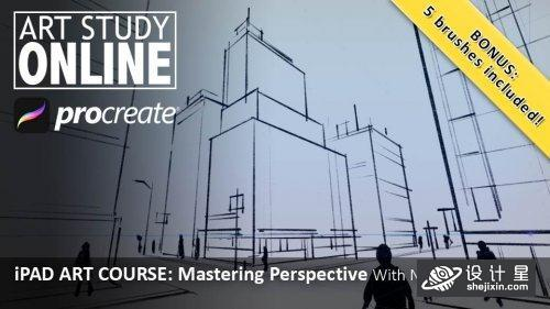 iPad Art Course: Mastering Perspective