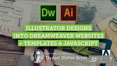 SkillShare - Adobe Dreamweaver CC Web Design from Adobe Illustrator Mockups