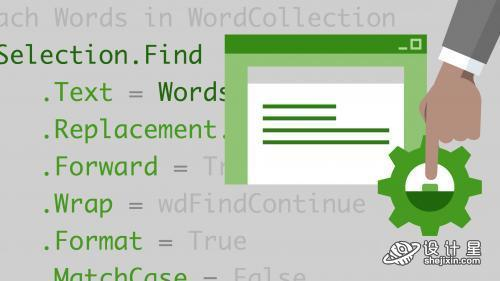 Lynda - Word: Automating Your Work with Macros