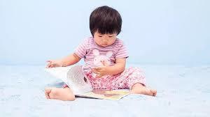 從閱讀啟動孩子的大腦