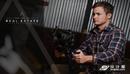 The Art of Real Estate Cinematography 房地产摄影艺术课程-缩略图