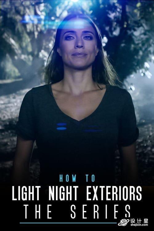 Hurlbut Academy - Learning to Light Night Exteriors 中英文字幕