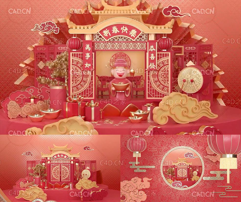 C4D OCTANE喜庆中国年财神迎春动画财神拜年动画工程文件-C4D工程