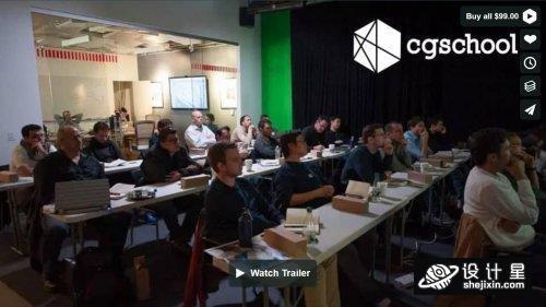 CGschool Arch Viz Training Masterclasses