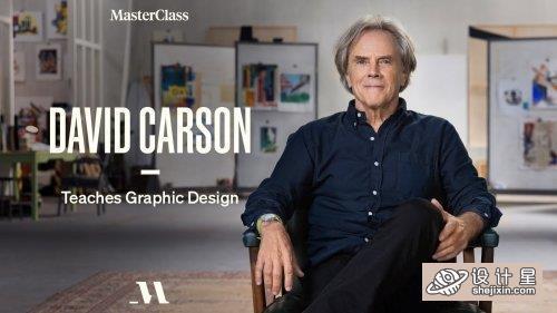 MasterClass - David Carson Teaches Graphic Design