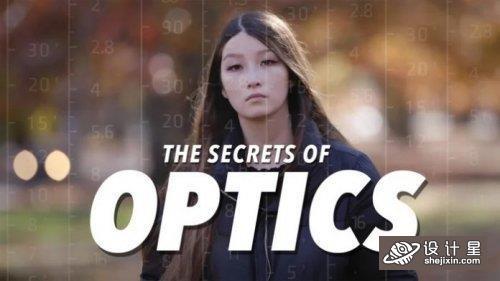 MZED – The Secrets of Optics 摄影光学课程