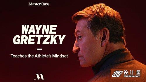 MasterClass Wayne Gretzky Teaches the Athlete's Mindset