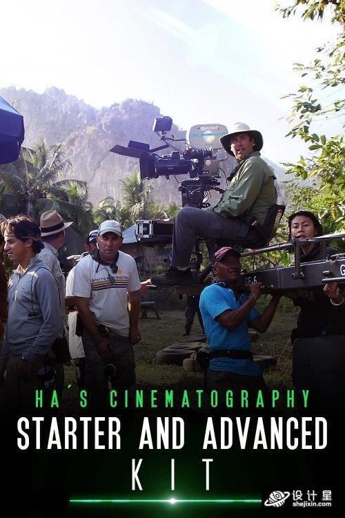 Shane Hurlbut - Cinematography Starter Kit