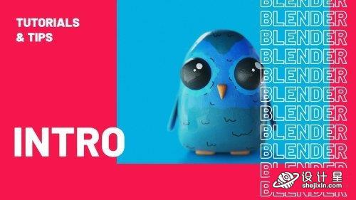 Blender 3D: Your First 3D Character