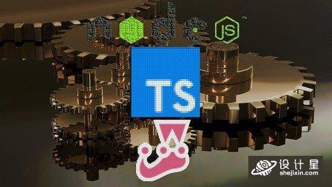 Unit Testing for Typescript NodeJs Developers