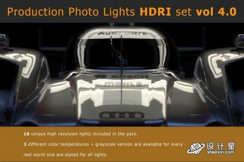 HDRI素材 Artstation – Photo Studio Light Plates HDRI vol 4.0