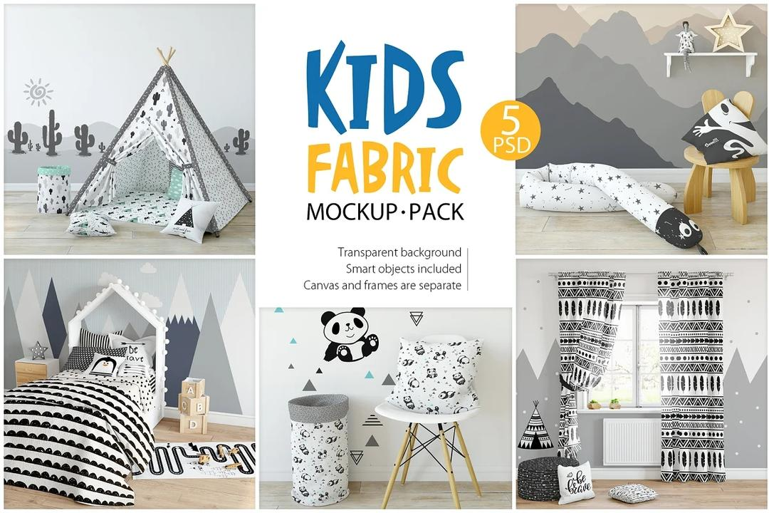 KIDS Fabric Mockup Pack - 1 1844536 儿童房 窗帘 抱枕 床单织物样机 儿童床上用品样机
