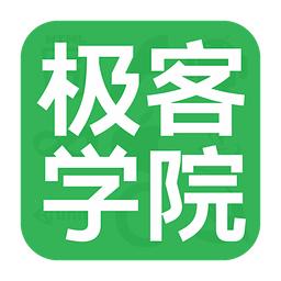 极客学院安卓Android全套最新视频教程【17G全套视频+独家源码】