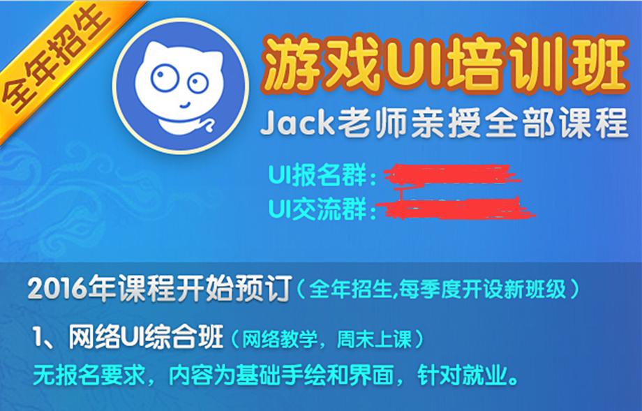 Jack's share视频分享