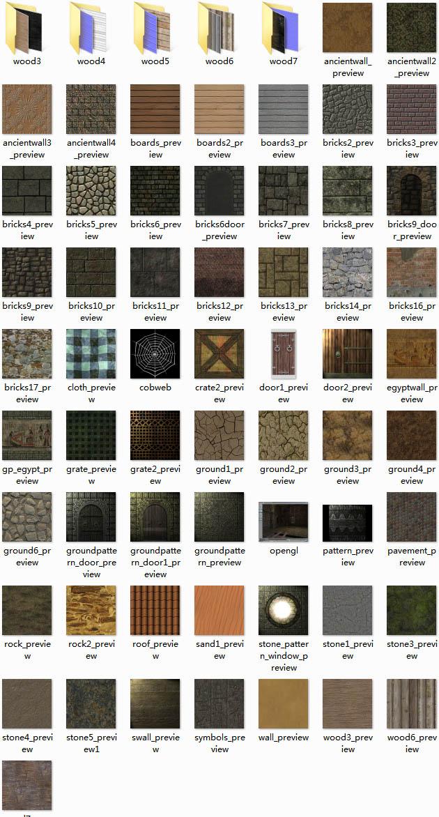 Dexsoft - Fantasy Textures   来自Dexsoft 的贴图 - 游戏场景贴图