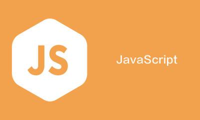 JS基础(网站开发基础视频教程系列前端3)