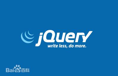 JQUERY基础(网站开发基础视频教程系列前端6)