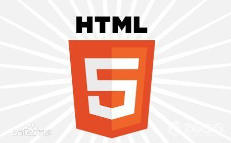 HTML5基础(网站开发基础视频教程前端9)