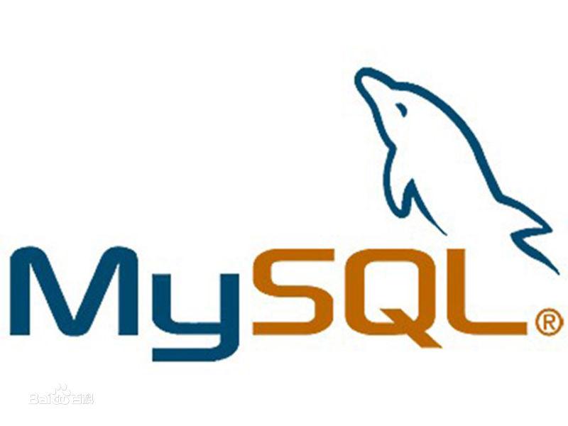 MYSQL基础(网站开发基础视频教程系列后端3)