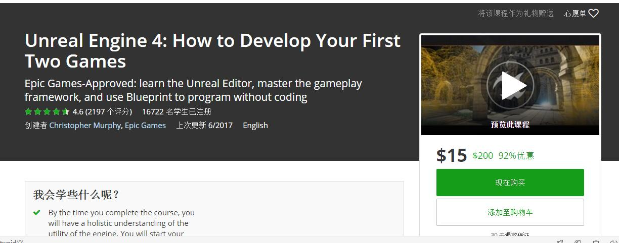 Unreal Engine 4 How to Develop Your First Two Games