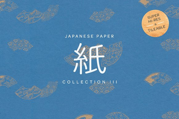 WASHI Japanese Papers 3
