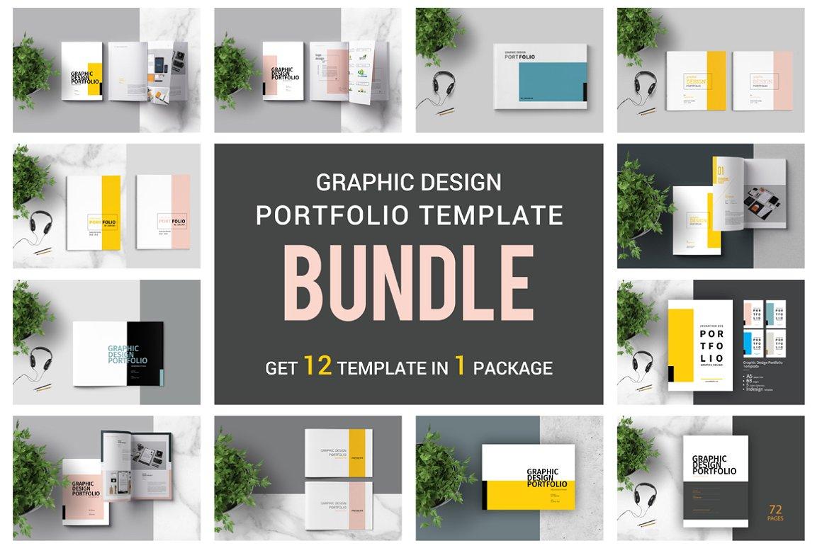 Graphic Design Portfolio - BUNDLE 时尚画册模板