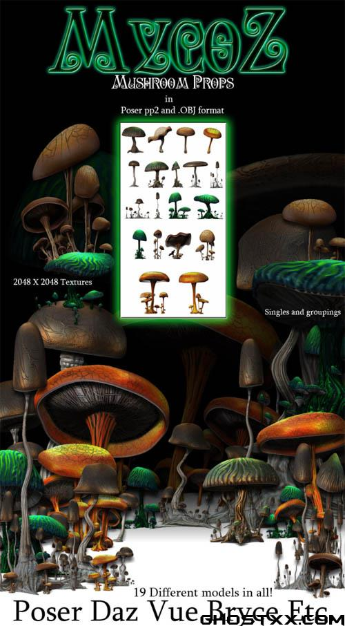 VUE软件使用的19种不同的蘑菇模型