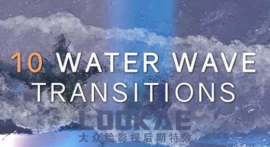 Premiere模板:10种波浪水花溶解过渡转场 10 Realistic Water Wave