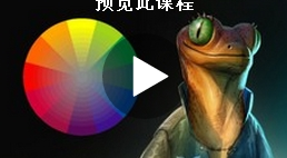 Digitally Painting Light and Color: Amateur to Master