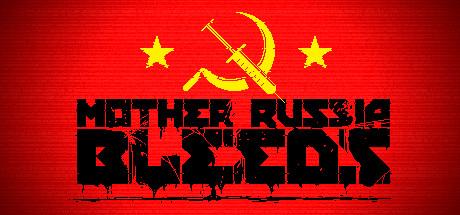 俄罗斯母亲流血