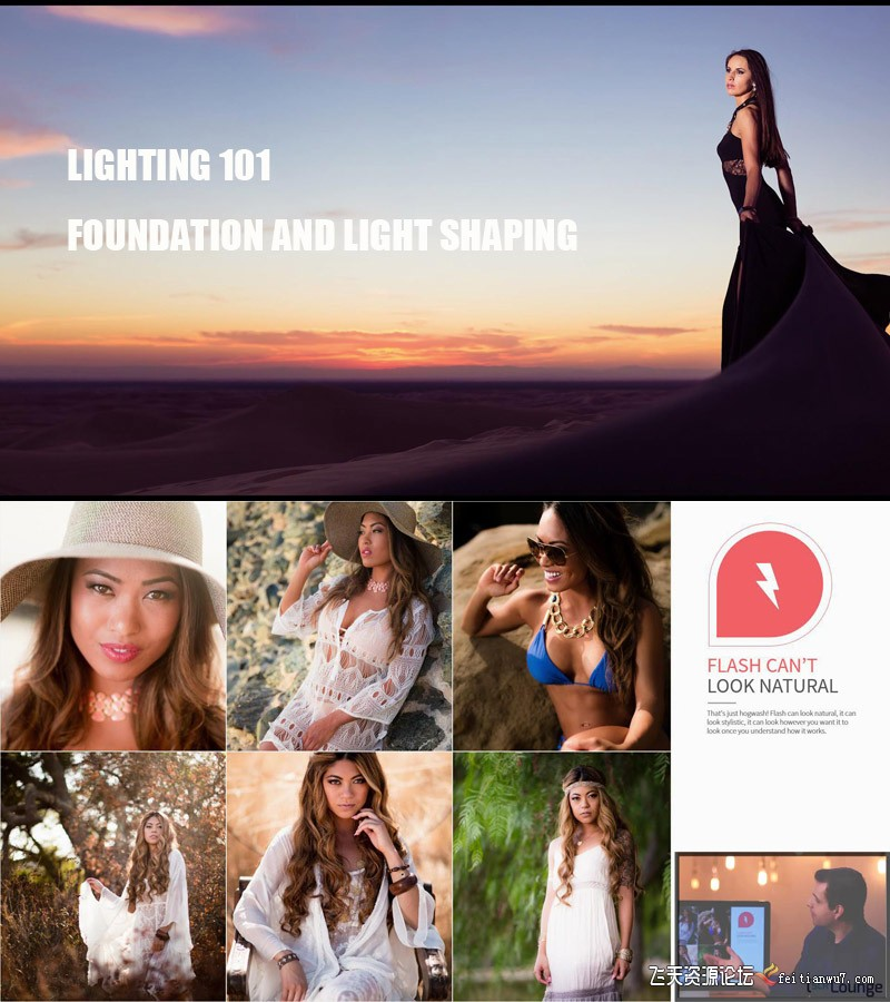 摄影师最佳单反光线塑造视频教程 SLR Lounge - Lighting101