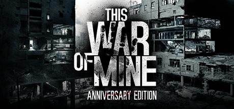 矿周年纪念版 - 先知这场战争